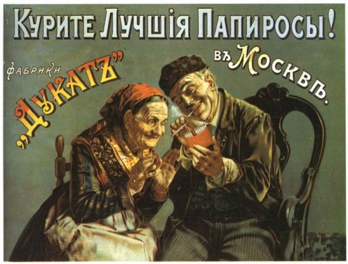 old-russian-ads-01