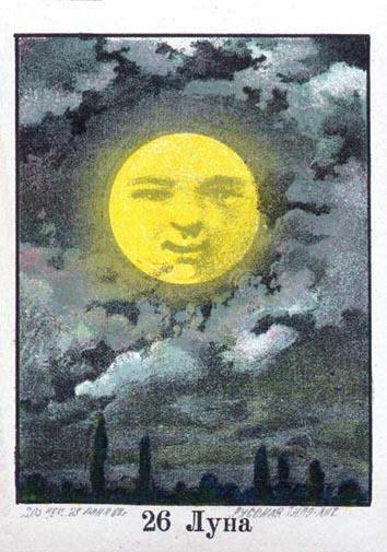 moon10